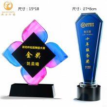 上海水晶五角星奖杯,上海哪里定制奖杯,上海奖杯价格,年度十佳员工奖杯,免费设计/免费上刻字/免送货费
