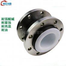 供应DN150 PN2.5耐高温钢制双球橡胶软接头