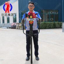 山东巨匠 QZT-1土壤取样地表钻机 手持式汽油取土钻机工厂直销 10米地表取样机
