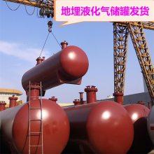 霍州市100立方液化气储罐,30立方残液罐,50立方液化石油气储罐,中国液化气储罐生产基地