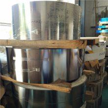 供应不锈钢发调料301特硬不锈钢弹簧片