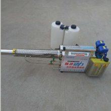 启航牌杀虫烟雾机 高压动力喷雾机 脉冲弥雾机