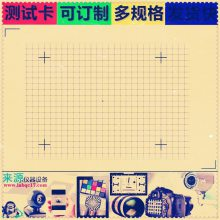 镜头高阶测试卡Test Chart L High Class Inmega Cycle Chart