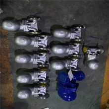 FT44H-16C DN15 杠杆浮球式疏水阀结构图