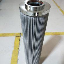 华豫 NRSL-02A双联滤油器滤芯