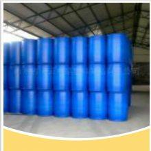 生产厂家甲醇(天然气)优质低价 工业级 散水 桶装供应价格