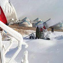 诺泰克国产造雪机售价 节能又环保的人工造雪机
