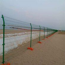 保护网 防护铁丝网 山东铁丝网厂家定做焊接涂塑护栏
