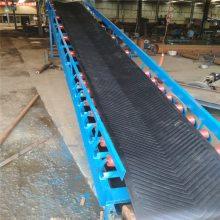 聊城倾斜式皮带机 带宽1200槽型托辊输送机A88
