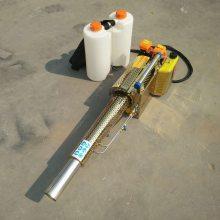 单管消毒烟雾机 手提式烟雾机型号 富民牌