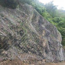 赤峰主动边坡防护网供货商