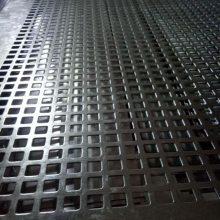 北京市污水处理专用优盾牌不锈钢过滤网板定做价格 防滑钢格板热镀锌是河北优盾厂家