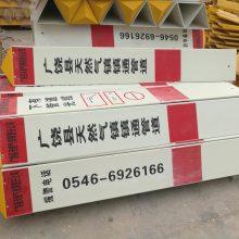 重庆中国石化标志桩|天然气管道标识桩|油气管道标志桩