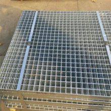 旺来 钢格栅板平台 钢格栅板批发 钢格网厂家
