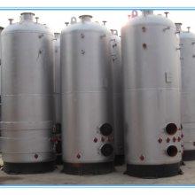 河南永兴锅炉厂家直销1吨立式节能环保热水锅炉免检无烟型