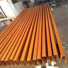 供应海南热转印木纹铝方通 海南U型铝方通 海南铝方通厂家