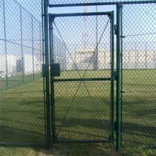 旺来篮球场围网 北京勾花护栏网 水库隔离网