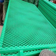 旺来建筑脚踏网 平台钢板网 红色卷网
