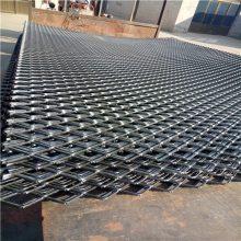 厂家供应菱形钢板网 工程脚手架用脚踏网 重型防滑钢板网片