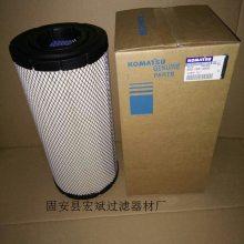 600-185-4100 600-185-3100空气滤清器
