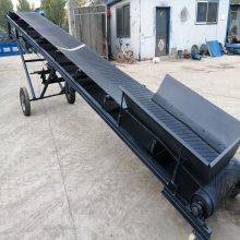 物流输送机 可定制装卸食品输送机