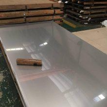 0.5毫米镜面不锈钢板价格 304不锈钢板