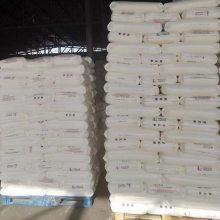 北京供应燕山石化聚乙烯1I2A