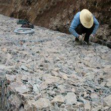 道路隔离栅 热镀锌格宾网 铅丝石笼网价格