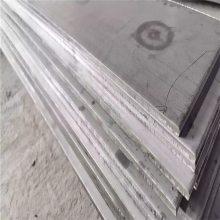 【金聚进】 SUS304镜面不锈钢板 超精8K不锈钢板材