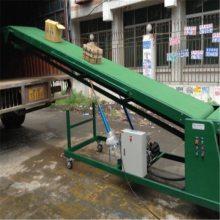 平行托辊装卸车输送机 桶装水输送带图片A88