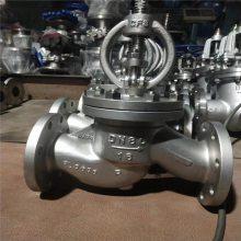截止阀J41T-16T供应-截止阀J41T-16T永嘉精拓阀门 铜阀门生产厂家