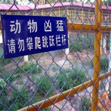 旺来勾花网围栏 运动场围栏 新疆勾花网