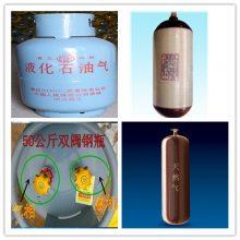 煤气罐、液化石油气瓶、15kg煤气罐