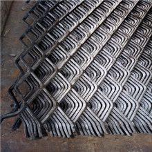 专业生产销售重型钢板网 机车平台用防滑钢板网 菱形拉伸网
