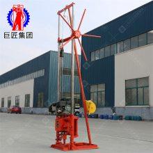 巨匠 QZ-2C轻便取样回转式钻机厂家直销 30米地表钻机17聚惠