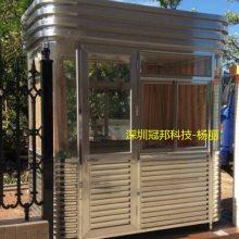 豪华不锈钢钢结构岗亭 艺术岗亭现货安装 东莞钢结构亭彩钢