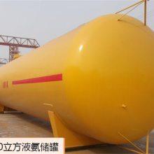 菏锅集团5立方液氨储罐,100立方液氨储罐价格