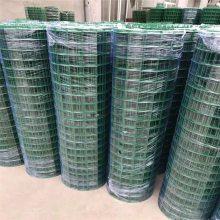 贵阳1.8米高 铁丝网养殖网果园围栏网电焊网焊接包塑铁丝网报价
