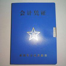 万顺PP档案盒 高档印刷文件盒定做 彩色资料盒厂家