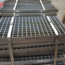 旺来 电厂平台钢格栅板 钢格栅板型号 网格板种类