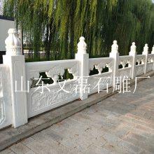 公园汉白玉石雕栏杆 楼梯两侧栏杆扶手 装饰浮雕栏板