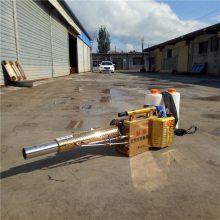 启航牌果园果树喷雾机 远射程大棚弥雾机 高压动力喷雾器