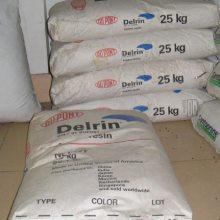 美国杜邦Delrin聚甲醛POM 100AF加铁氟龙20%