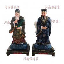 河南佛道家批发道教三清神像2.1米 太上老君 老君爷神像批发
