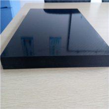 销售3K碳纤维板材 碳素纤维板 碳纤板密度高 强度高 重量轻