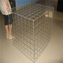宾格网厂 石笼网价格 铁丝网围栏多少钱一米