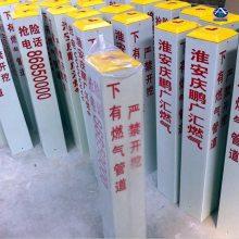 10#玻璃钢槽钢 厚度6mm的拉挤槽钢价格 华强13785867526