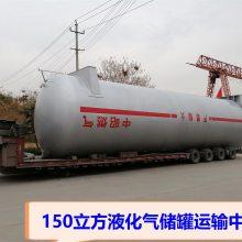 衡阳市5立方地埋液化气储罐