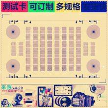 帧频测试卡,11阶测试卡NHK 11 Steps Grayscale Chart