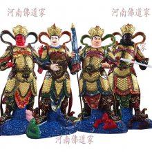 河南佛道家供应四大王神像1.8米 四大金钢 树脂佛像批发